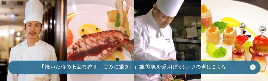 b02_chef