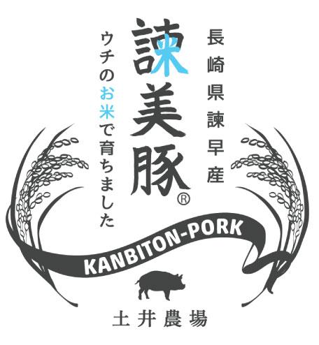 kanbiton_img1